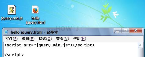 本地测试的时候如何使用 jquery.min.js