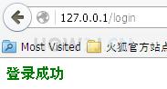 返回中文的响应