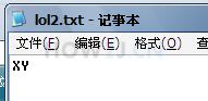 以字节流的形式向文件写入数据