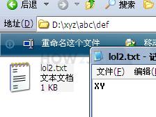 练习-写入数据到文件