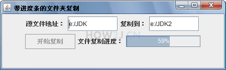 练习-显示文件夹复制进度条