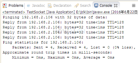 使用java 执行ping命令