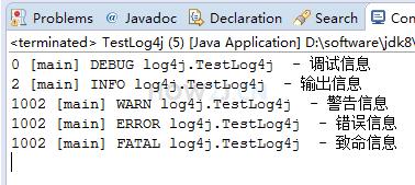 使用Log4j