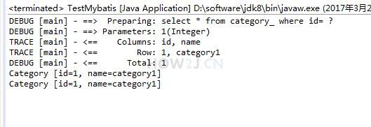 在一个Session里查相同id的数据