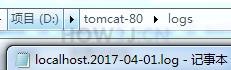 localhost.yyyy-mm-dd.log