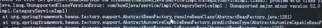 JDK版本