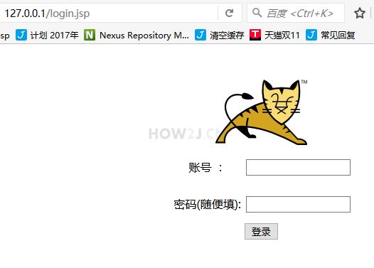 重启nginx并访问