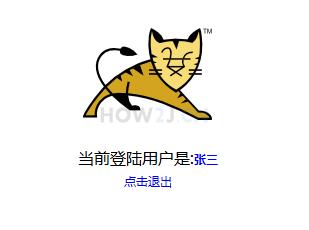 测试访问tomcat8222