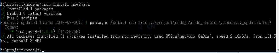 通过 cnpm 安装 how2java 模块