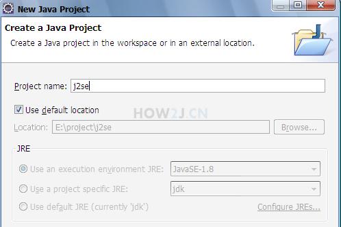 项目名称输入j2se
