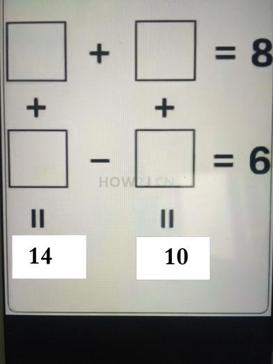练习-小学算术题