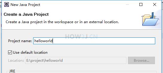 在Eclipse中创建一个java项目