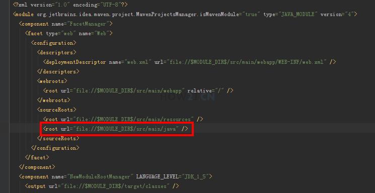 看不到Servlet选项?请更新.iml文件